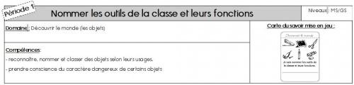 Nommer les outils de la classe et leurs fonctions