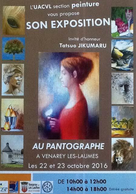 Tatsuo Jikumaru expose à Venarey les Laumes
