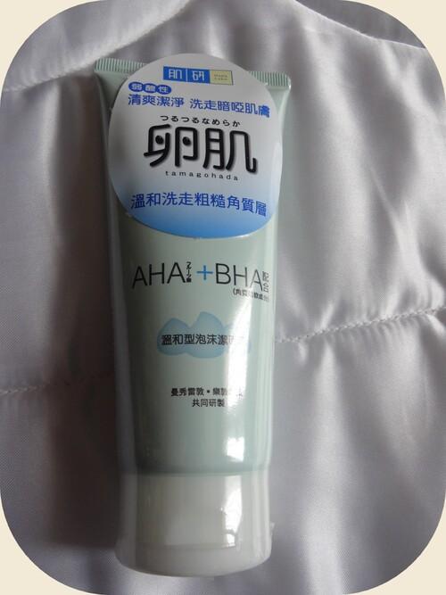 Un peu d'Asie dans ma salle de bain...