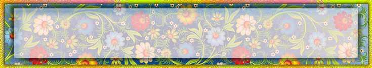 Vintage Fleuri fond bleu