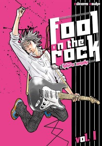 foolon-the-rock-1.jpg