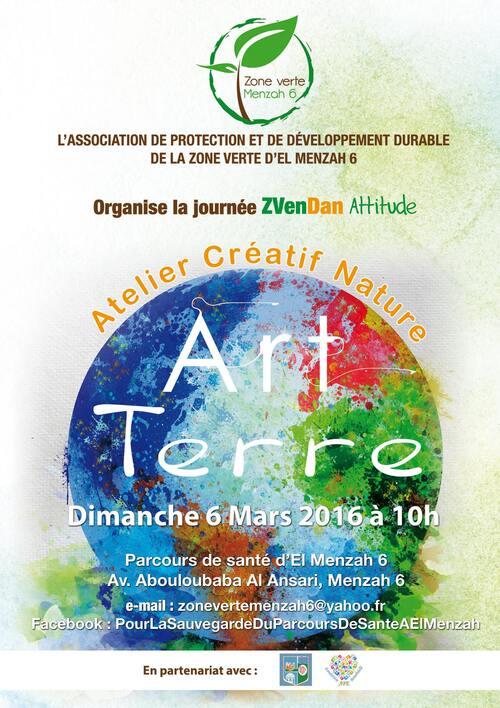 Art Terre et la sauvegarde du Parcours de Santé de Menzah 7