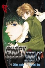 ghost_hunt_us_3.jpg