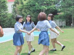 Vous cherchez sûrement la définition d'enthousiasme Yokoyama Reina