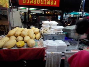 Voyage en Thaïlande #1