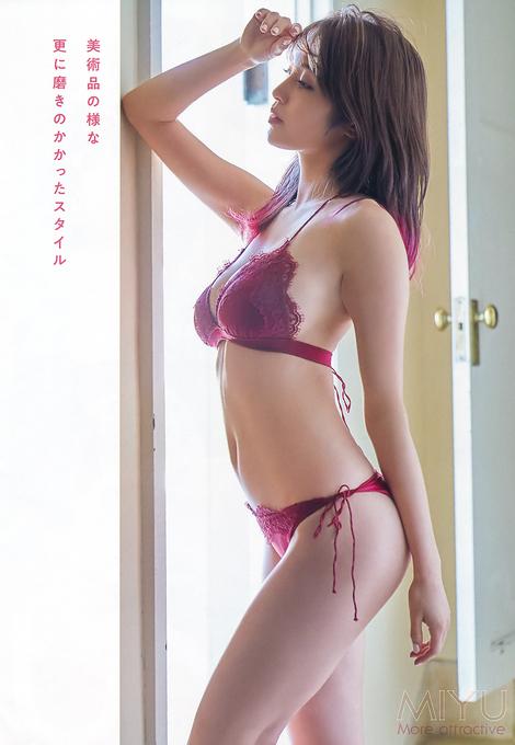 Magazine : ( [Young Animal] - 2020 / N°2 - MIYU & Yurino Okada Staring )