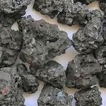 Mine de FERRIERES (HAUTE PYRENEES) Dpt 65