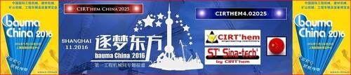 BAUMA CHINE 2016