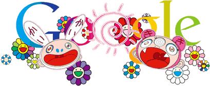 murakami summer-hp