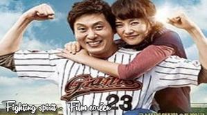 Fighting spirit film coréen