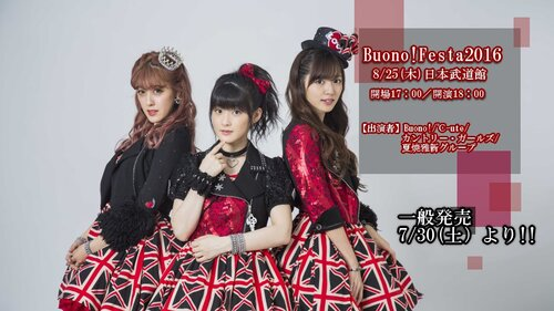 Les Buono! au Budokan !
