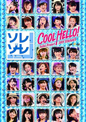 Hello!Project 2013 SUMMER COOL HELLO! ~Sorezore!~