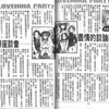 LoveHina00-021