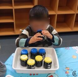Boites à odeurs Montessori