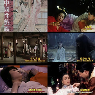 Chinese Erotic Movies Clips. 1997.