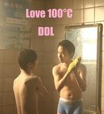 Love 100°C