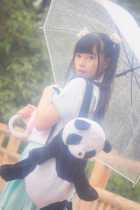 Models Cosplay : 水口愛琉 ( N°1 )