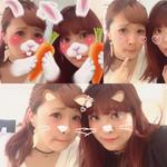 Sur le instagram de @kaede_cyori (21.05.2016)