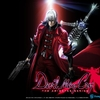 Dante-with-Weapons-devil-may-cry-an.jpg