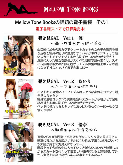 Digital Photobooks : ( [Mellow Tone Books] - |2013.02.25| Mitsu Dan/壇蜜 : SUPER NICE BODY~壇蜜 )