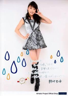 Ima Koko Kara / Seishun Kozo ga Naiteiru / Yuugure wa Ameagari