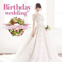 File:WeddingAR.jpg
