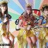 [25.08.2012] ARASEOUL
