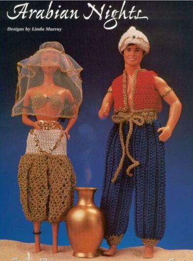 Barbie en princesse arabe et son Ken en génie, ça vous dit ?