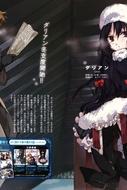 animepaper-dantalian-dantalian-3071615abe