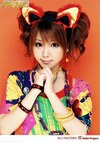 Reina Tanaka 田中れいな Hello! Project 2012 WINTER Hello☆Pro Tengoku ~Rock-chan~ & ~Funky-chan~: