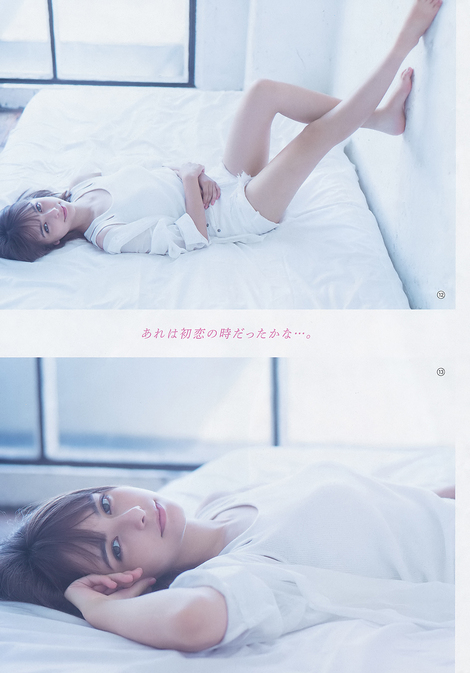 Magazine : ( [Young Gangan] - 2019 / N°23 - Rikako Aida & Lina Arashi Staring )
