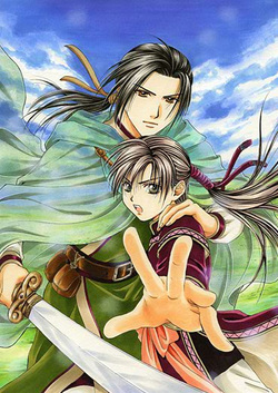 Fushigi Yugi - La Légende de Gembu - Yuu Watase (Série terminée)
