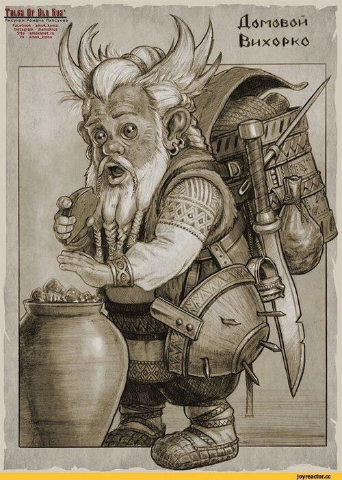 Les contes russes à la sauce fantasy
