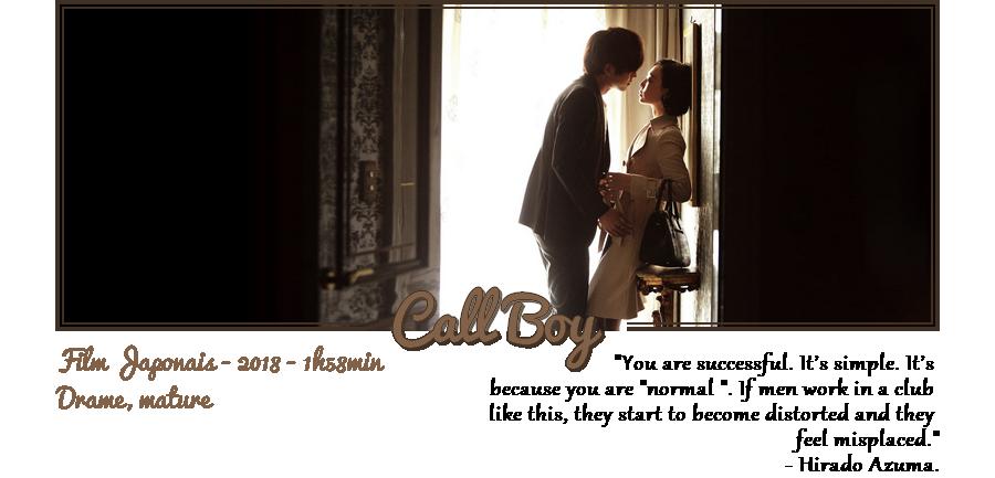 Film | Call Boy