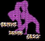 La danse !!!