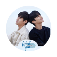 Wish You : Your melody from my heart - 2020