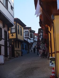 Partie ottomane de la ville (vieux quartier)