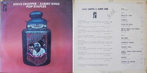 Steve Cropper / Albert King - Pop Staple (Jammed Together) Stax 69024 France
