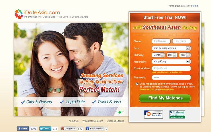 Qpid dating site