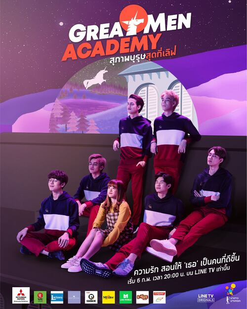 Great Man Academy