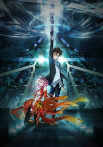 Guilty Crown 01 vostfr