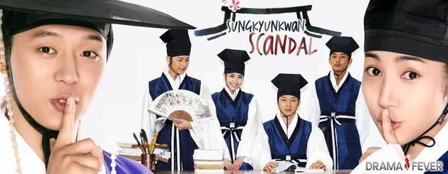 Sungkyunkwan Scandal (K drama)