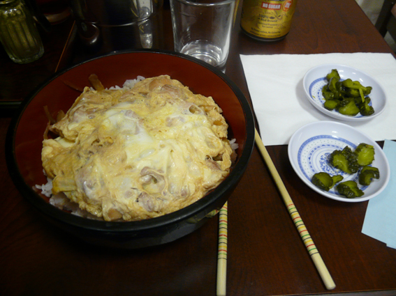 Higuma [Restaurant]