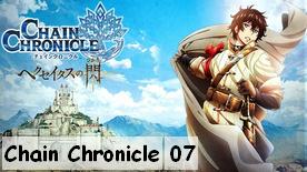Chain Chronicle 07