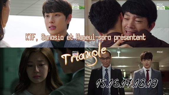 **Triangle**