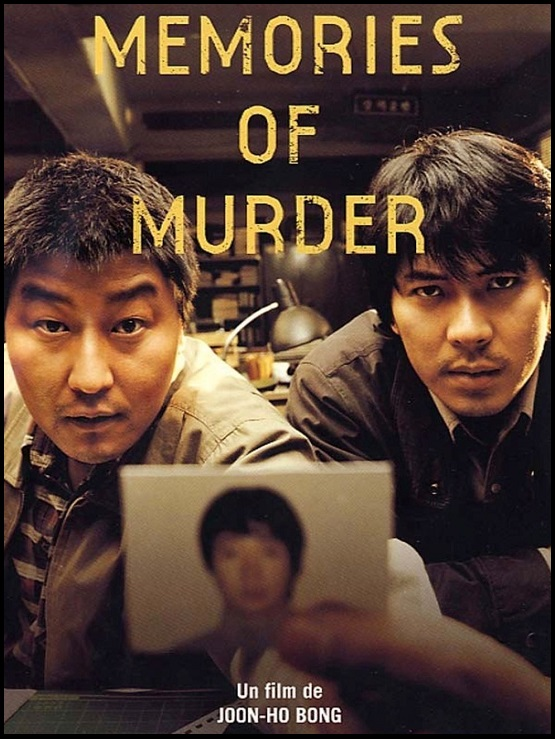[Critique] Memories of Murder