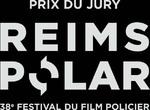 """Découvrez l'affiche du film  """"MARCHÉ NOIR"""" (The Slaughterhouse) : Prix du Jury à Reims Polar"""