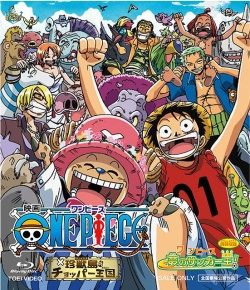 Film 3 de One Piece
