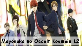 Mayonaka no Occult Koumuin 12 Fin
