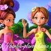 Chrysella et Janessa